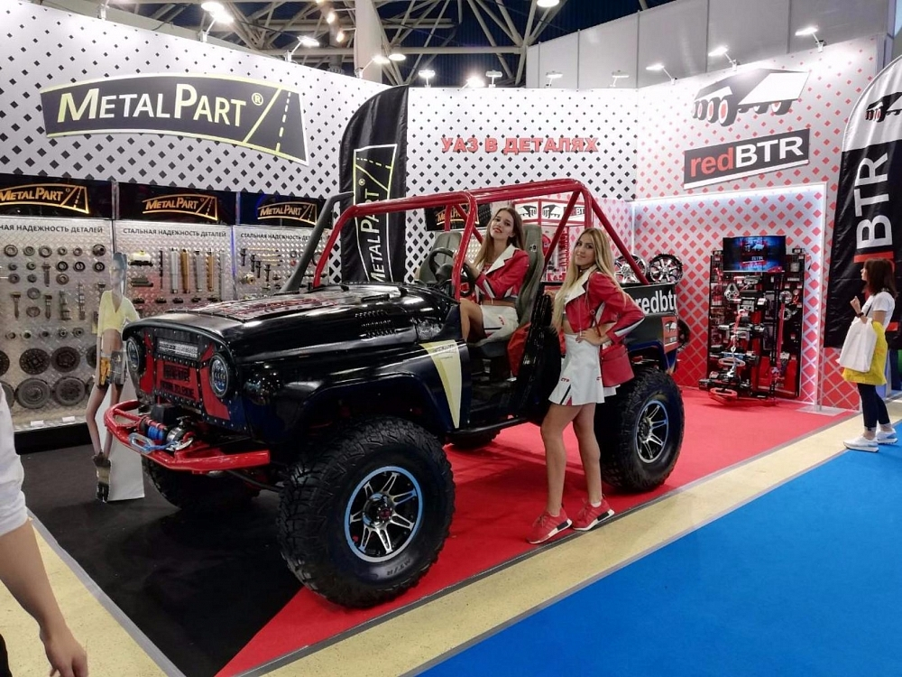 MetalPart на выставке MIMS AUTOMECHANIKA MOSCOW 2018
